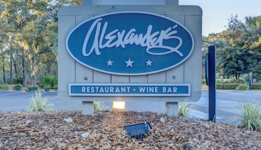 Alexander's Restaurant Wine and Bar